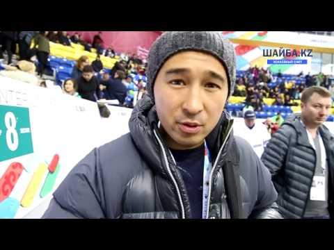 Универсиада. Вокруг матча Казахстан - Китай   Kazakhstan - China Universiade 2017 Almaty
