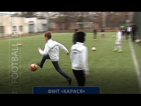 BEBETO-ROMARIO. Український Мессі: Хочу виграти Золотий м'яч