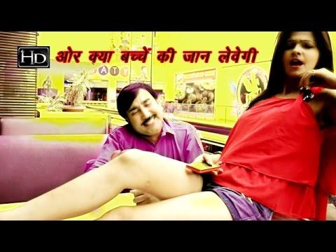 Bache Ki Jaan Leve Gi   बच्चे की जान लेवेगी   Rajesh Singhpuriya, Sonu Soni   Haryanvi DJ Songs