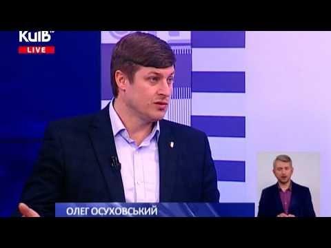 Під час війни про приватизацію не може бути й мови, ‒ Олег Осуховський