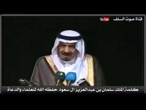 Saudi Leader Selman Dewaa