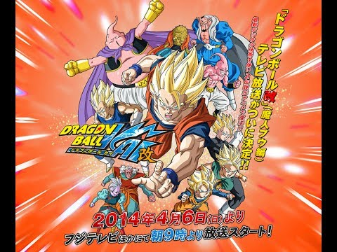 Dragon Ball Z Kai Episode 99 Review: The New Age Of Kai!! video
