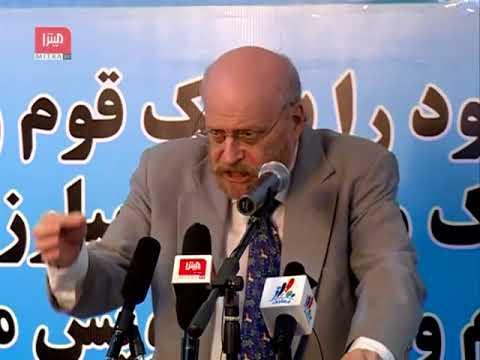مسعود از دیدگاه «پروفیسور مایکل بری»