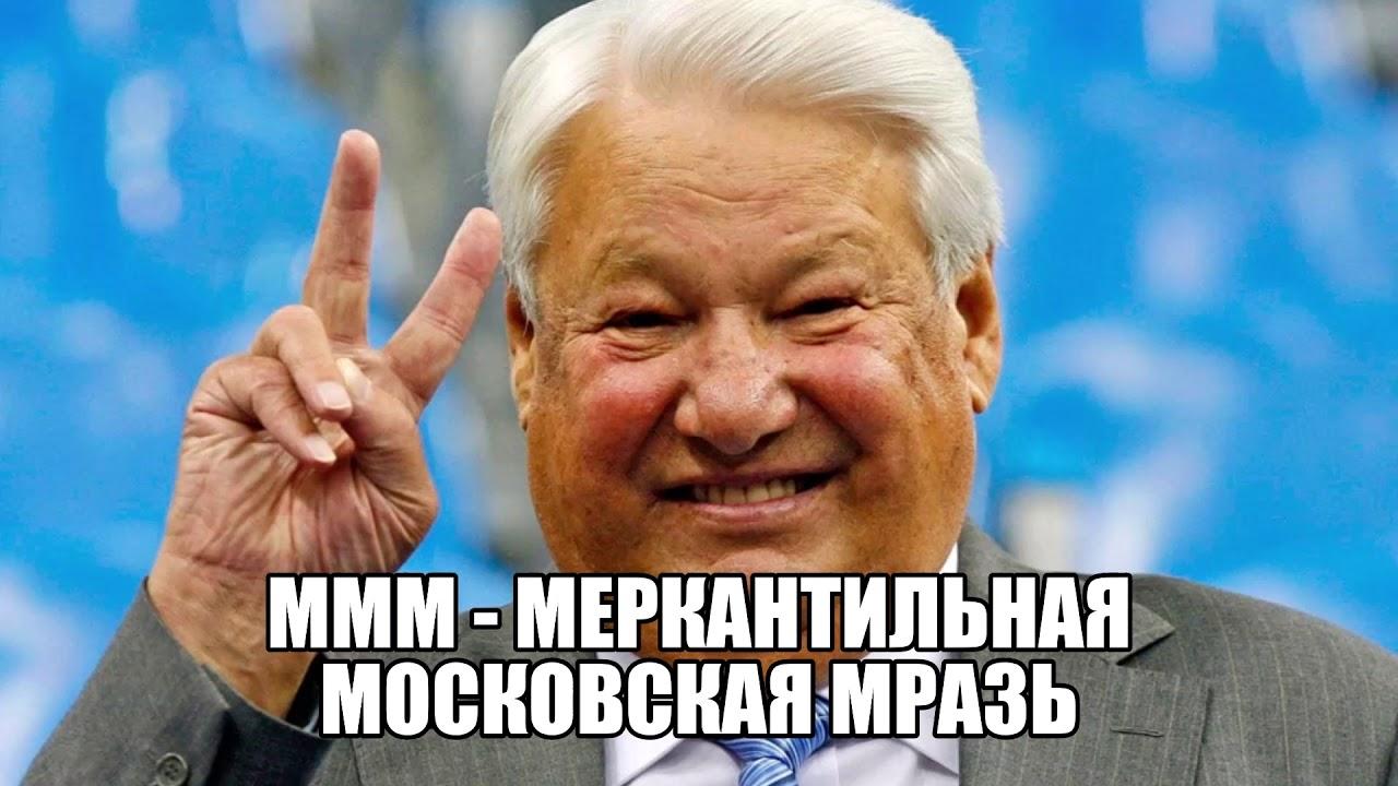 Анекдоты Про Ельцина