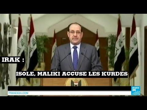 Irak : politiquement isolé, Nouri al-Maliki accuse les Kurdes de cacher les djihadistes