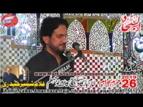 zakir Iqbal Shah 26 Muharram 2019 jhelum