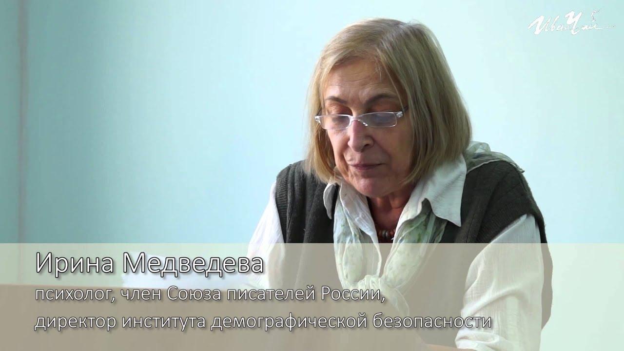 Почему люди становятся психами: мнение детского психолога Ирины Медведевой