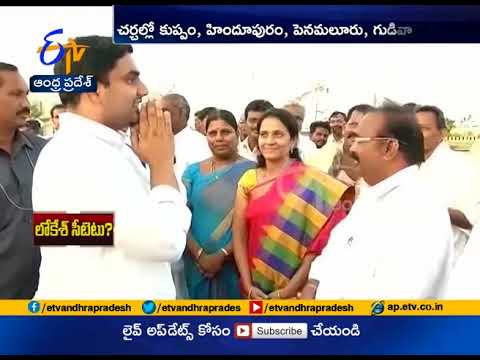 Which Center Minister Nara Lokesh to Contest in 2019 General Elections  | A report