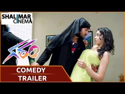 Garam Super Hit Comedy Trailer 01  || Aadi, Adah Sharma thumbnail