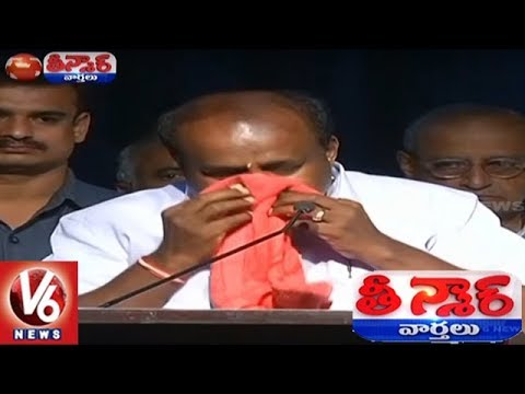 Kumaraswamy Sensational Comments On Corruption In Politics | Teenmaar News