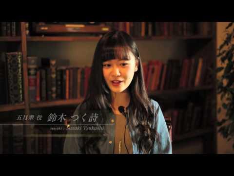 「落研冒険支部」が京都国際映画祭で再上映