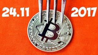 Новости криптовалют. Новый хардфорк Bitcoin. Супер ASIC. Термин криптовалюты в РФ