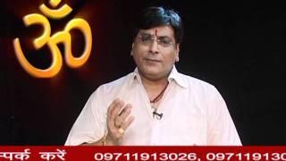 Ghutno Mein Dard Ka (Upaye Part 2) # Nice Good Video # Acharya Joginder Ji