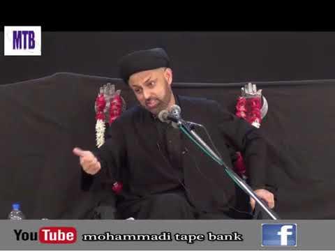 06 - Abu Talib Tabatabai - 7th Muharram 1440 / 2018
