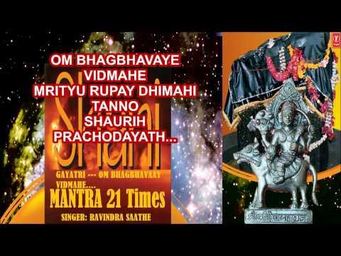 Shani Gayatri Mantra 21 Times By Ravindra Sathe I Shani Upasana...