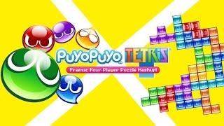 Puyo Puyo Tetris: 4 Wide Combo Tutorial