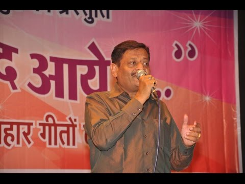 ye jhuke jhuke naina by Vishwasagar Event & Wedding Planner....+...