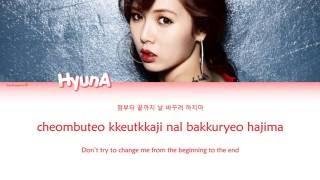 HyunA (현아) - Bubble Pop! - Color Coded Lyrics (HAN ROM ENG)