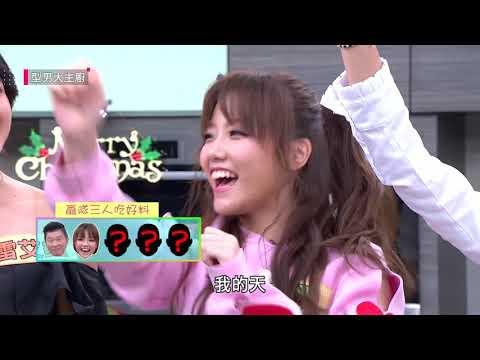 台綜-型男大主廚-20181225 聖誕節派對大餐開吃!龍蝦烤雞豪邁吃起來!
