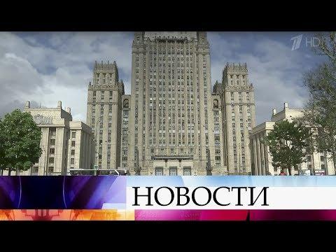 МИД РФ: Без ответа санкционные действия США неостанутся.