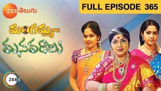 Mangamma Gari Manavaralu - Episode 365 - October 23, 2014