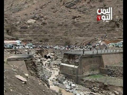 فيديو: سيول ضخمة تقطع الطريق الرئيسي بين العاصمة صنعاء والحديدة