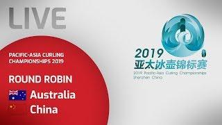 Австралия (Ж) : Китай (Ж)
