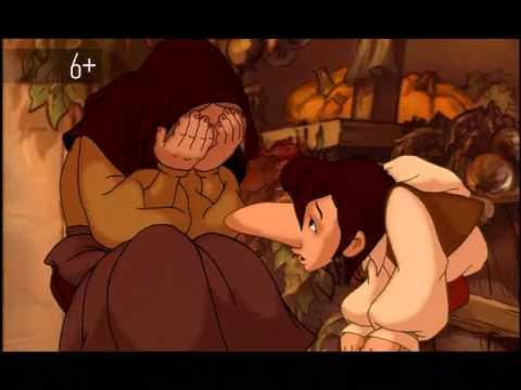 порно мультфильм карлик нос