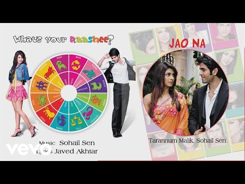 Jao Na - Official Audio Song | What's Your Rashee? | Priyanka Chopra