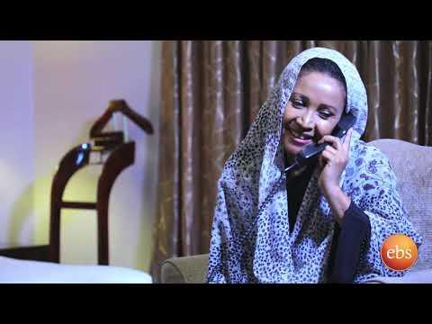 Yetekeberew Amharic Drama Season 1 Part 18 By EBS