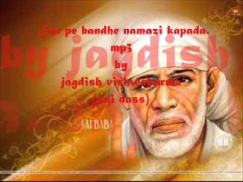 sai baba new bhajan-Sar pe bandhe namazi kapada mp3-by jagdish...
