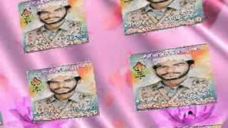 kareem bux malik albums title.DAT