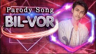 Dilbar ❌ Bill Vor ✔️ | bangla new song 2018 | Autanu Vines