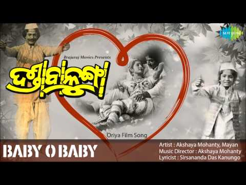 Baby O Baby | Danda Balunga | Oriya Film Song | Akshaya Mohanty...