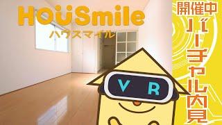 東吉野 マンション 1Kの動画説明