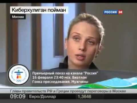 zavetnaya-dirochka