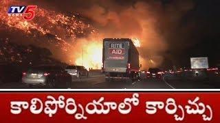 అమెరికాలో కార్చిచ్చు..! | Wildfires In California : Latest Updates | USA