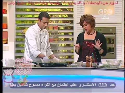 مطبخ نونى:شيف محمود سعد/أصناف مختلفة من الدجاج