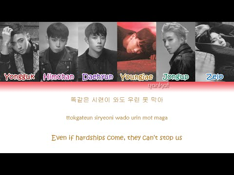 B.A.P (비에이피) - Young, Wild & Free (Color Coded Han Rom Eng Lyrics)   by YankaT