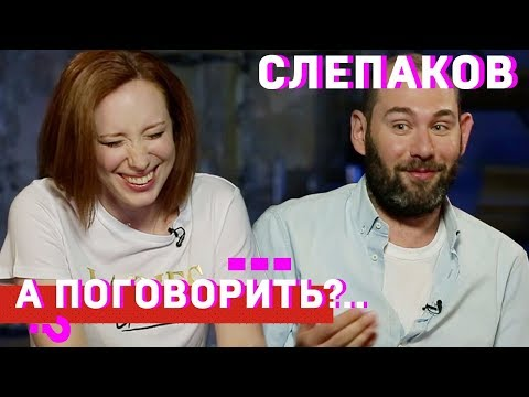 Семён Слепаков о Рамзане, Кавказе, чиновниках и оппозиции // А поговорить?..