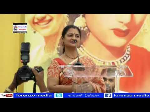 కీర్తి సురేష్ అమ్మని దింపేసింది ...సావిత్రి కూతురు విజయ | MAHANATI KEERTHI SURESH | Lorenzo Media