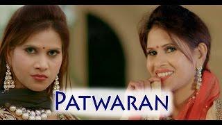 Patwaran || Shilpa Verma || Masoom Sharma || Pummy Bhai || New Haryanvi Song 2016 || Mor Music