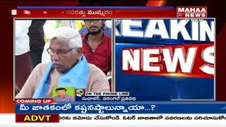 Grand Alliance Meeting Over Congress Party Tickets Allocation in Warangal