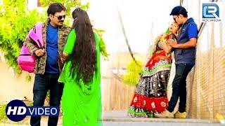 बोहत ही सूंदर राजस्थानी प्रेम गीत - चार टक्का री नौकरी | Heena Sen की मधुर आवाज में | RDC Rajasthani