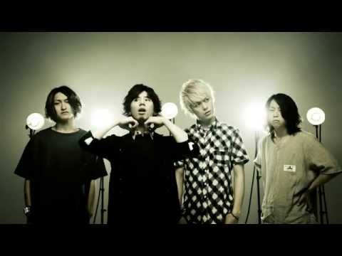 One Ok Rock - Yokubou Ni Michita Seinendan