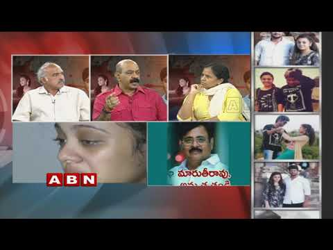Discussion on Miryalaguda Pranay Assassination over Inter Caste Marriage | Part 1