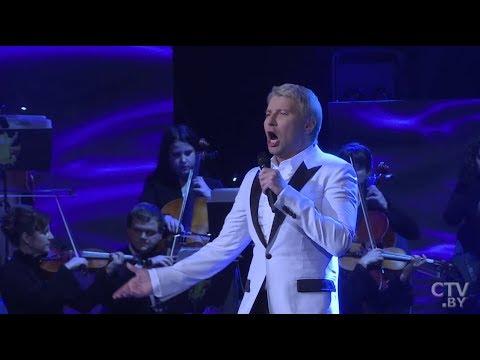 Минск-Арена встретила Баскова, Киркорова, Лазарева и Орбакайте - фестиваль «Песня года-2017»