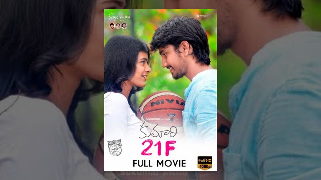 Kumari 21F Telugu Full Movie HD - Raj Tarun, Hebah Patel | Devi Sri Prasad, Sukumar
