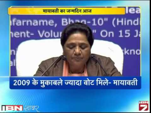 Aarakshan Ko Lekar Mayawati Ne Kejriwal Ko Ghera