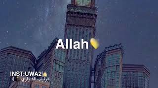 O Allah Almighty ЁЯТЫ for whatsapp status like share subscribe